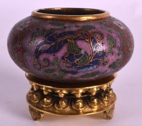 An Unusual Chinese Qing Dynasty Chinese Cloisonne