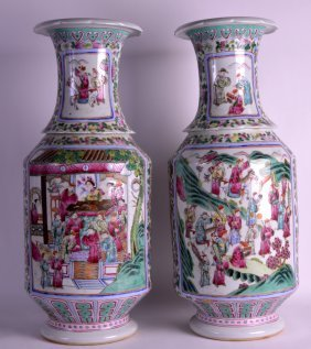 A Large Pair Of Chinese Canton Famille Rose Vases 20th