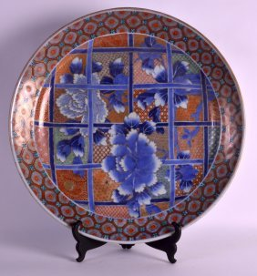 A Large 19th Century Japanese Imari Porcelain Charger