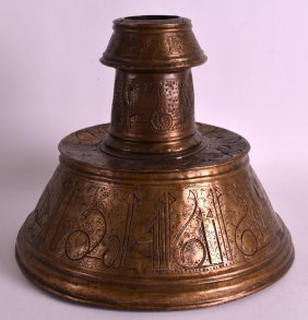 A 16th To 18th Century Persian Engraved Brass