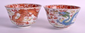 A Pair Of Early 20th Century Chinese Famille Rose Bowls