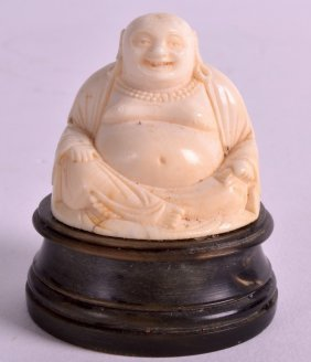 An Early 20th Century Chinese Carved Ivory Figure Of A