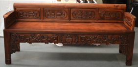 An Early 20th Century Chinese Carved Huanghuali Bench
