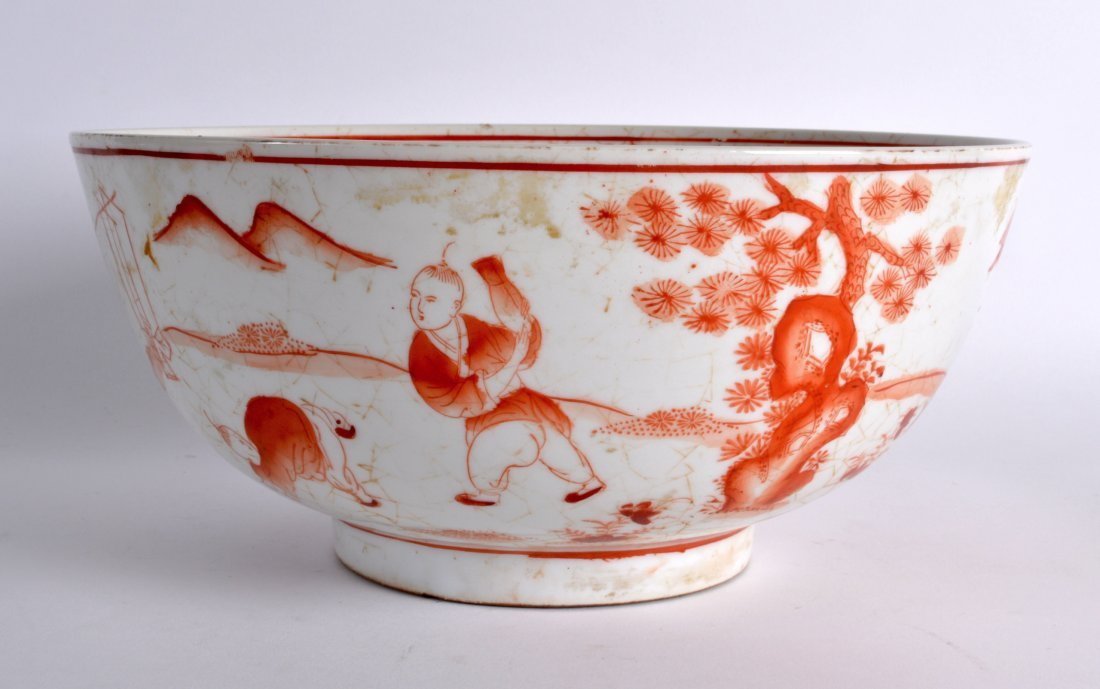A CHINESE IRON RED GLAZED BOWL 20th Century, bearing