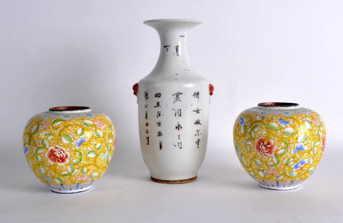 A CHINESE REPUBLICAN PERIOD FAMILLE ROSE VASE together - 2
