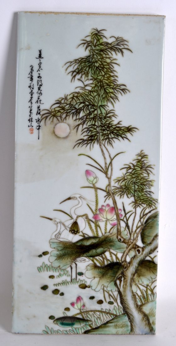 A CHINESE FAMILLE ROSE PORCELAIN PANEL 20th Century,