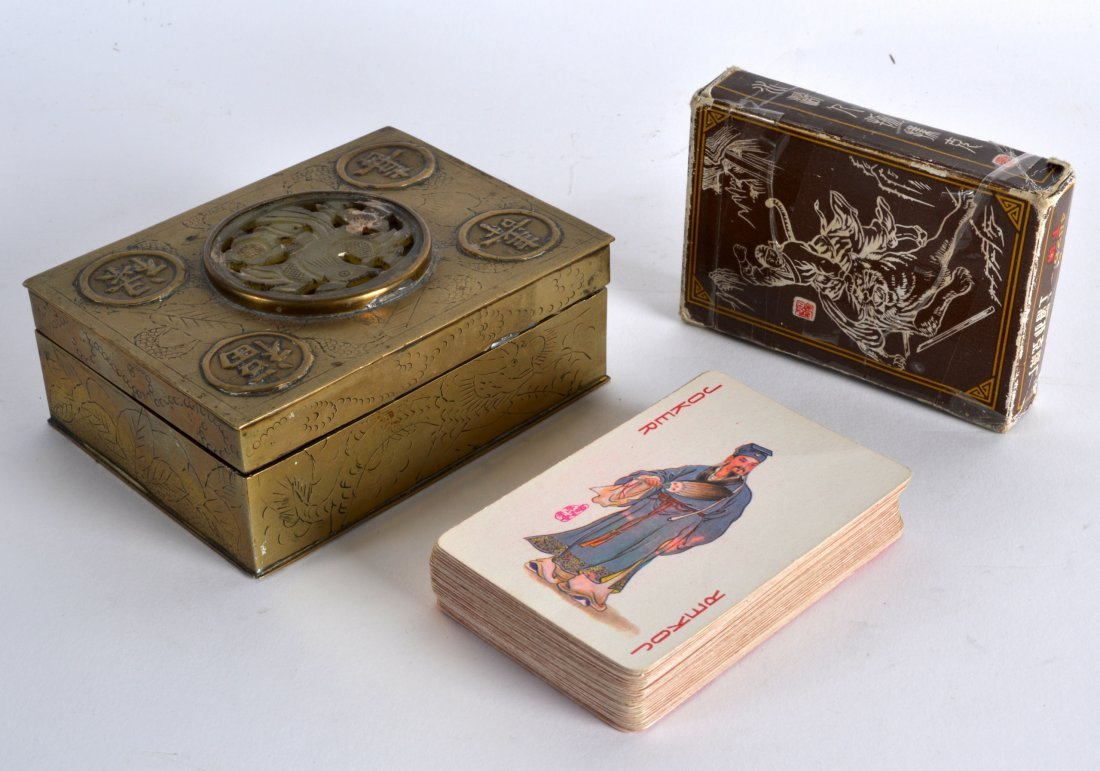 AN EARLY 20TH CENTURY CHINESE BRASS AND JADE BOX AND