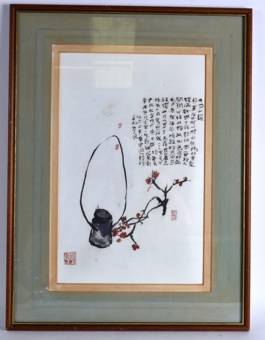Chinese School (C1950) Inkwork, 'Flowers and