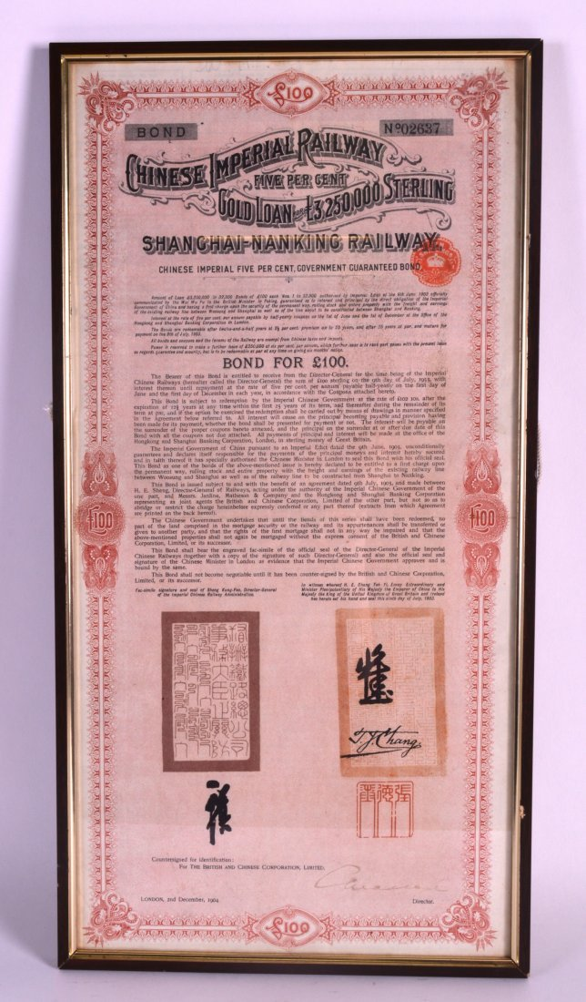 A CHINESE IMPERIAL RAILWAY £3250 GOLD LOAN CERTIFICATE.