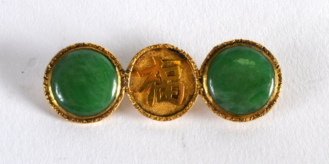 AN EARLY 20TH CENTURY CHINESE HIGH CARAT YELLOW GOLD