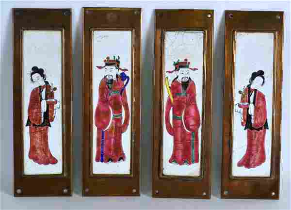 A RARE SET OF FOUR 19TH CENTURY CHINESE CANTON ENAMEL