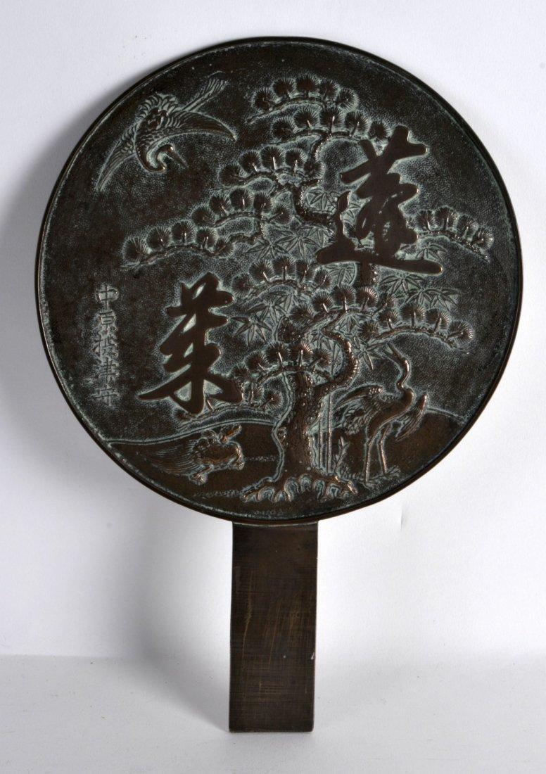 A 19TH CENTURY JAPANESE MEIJI PERIOD BRONZE HAND MIRROR