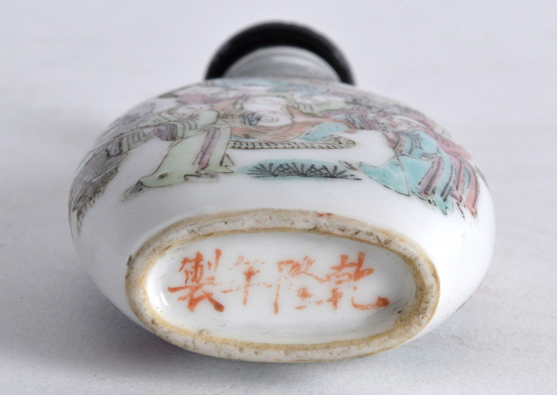 AN EARLY 20TH CENTURY CHINESE FAMILLE ROSE PORCELAIN - 3
