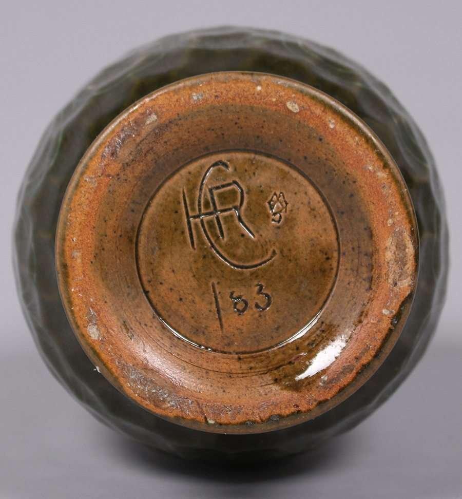 Early Hugh Robertson CKAW Vase 1883 - 4