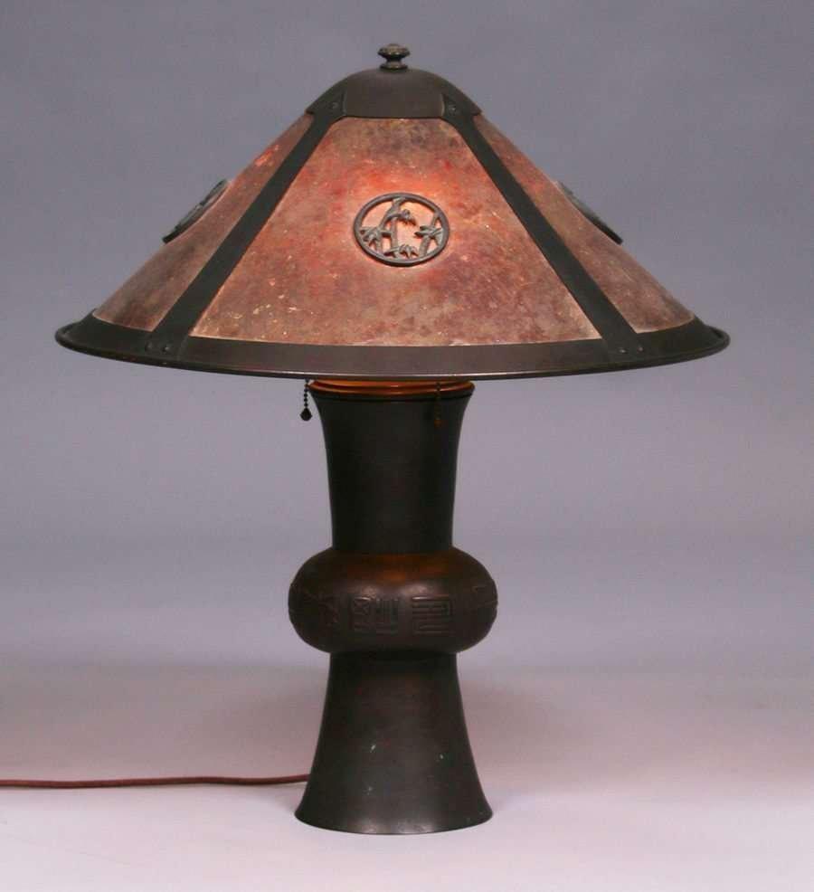 Lillian Palmer Lamp