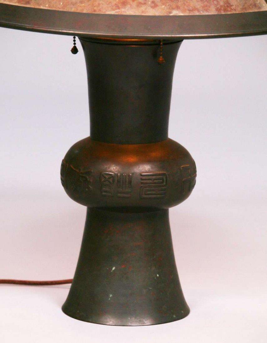 Lillian Palmer Lamp - 3