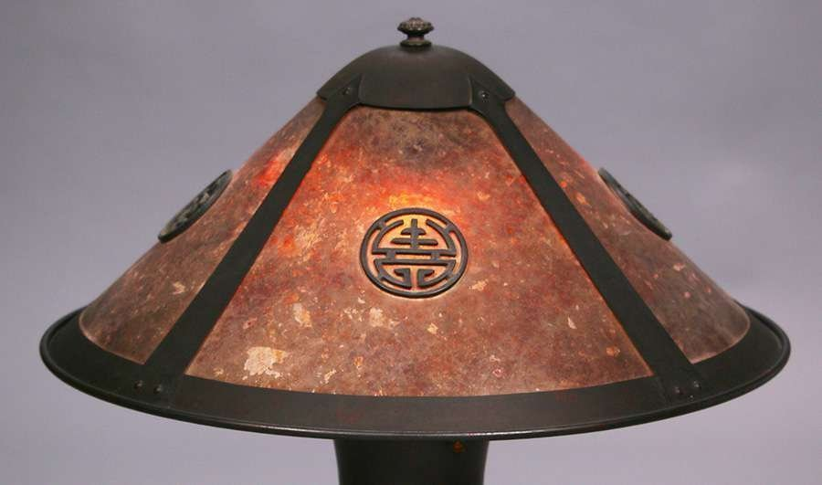 Lillian Palmer Lamp - 5