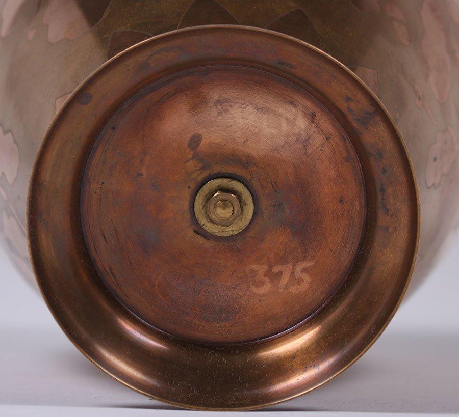 Art Deco Copper Vase c1920s - 4