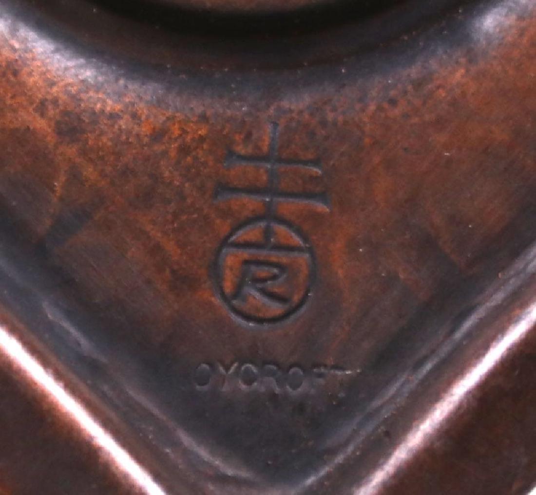 Roycroft Hammered Copper Bud Vase - 2