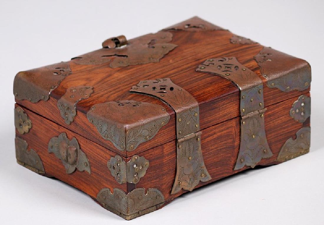 Antique Chinese Wood and Brass Box c1910 - 2