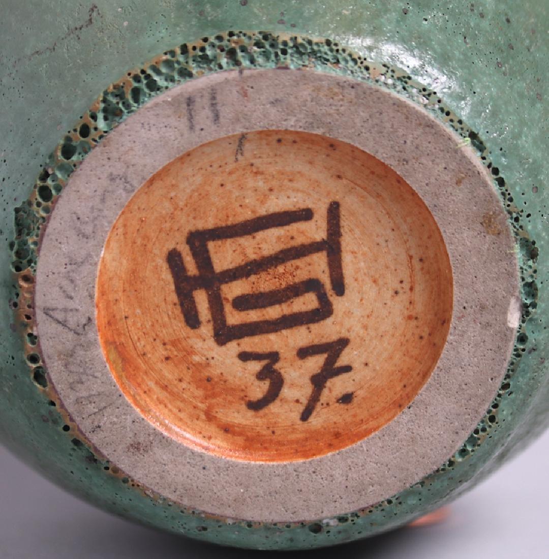 Arne Bang Holmegaard Green Vase c1920s-1930s - 4