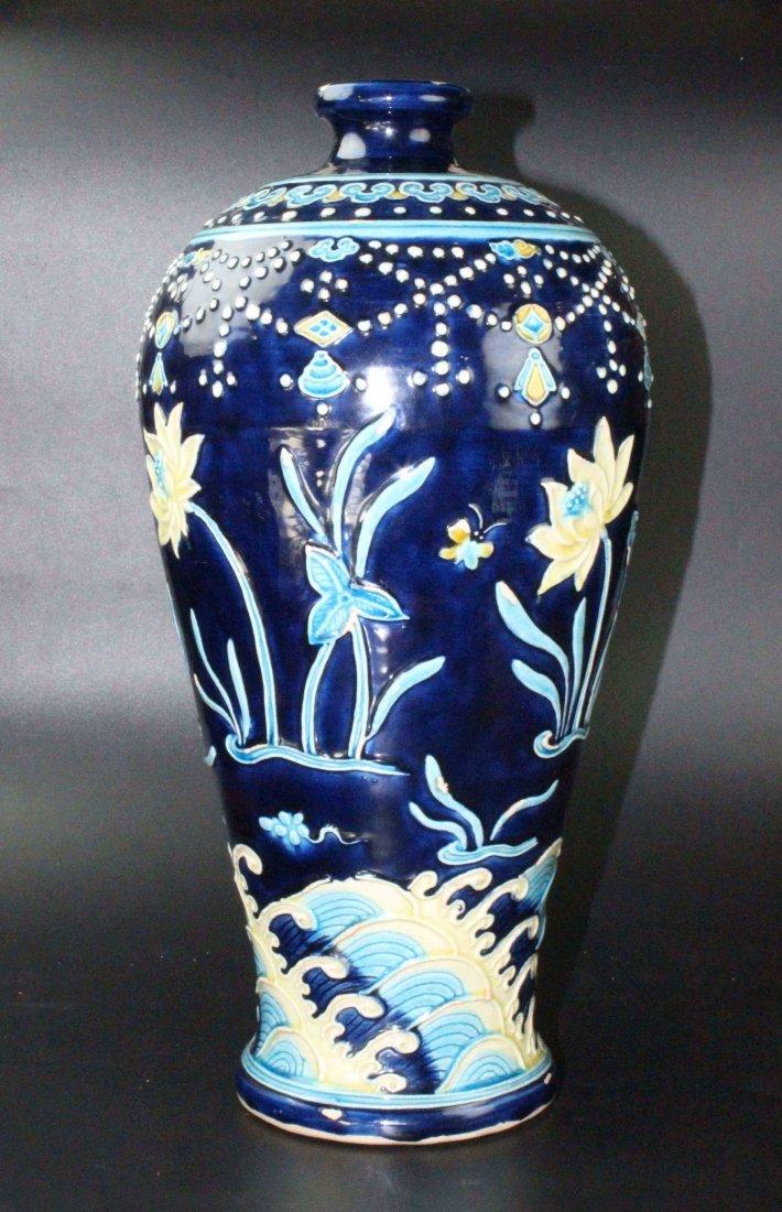 Chinese Fahua Colour Prunus Vase
