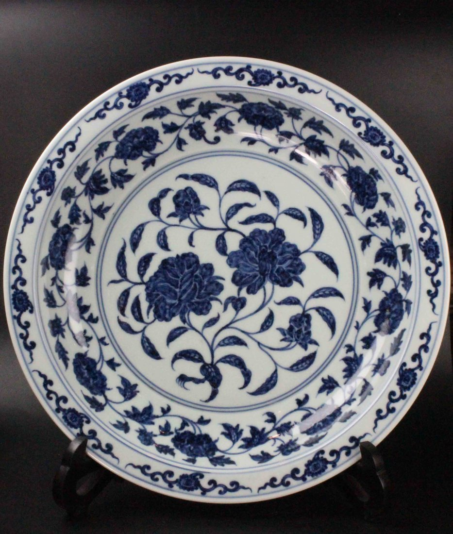 Chinese Blue And White Round Edged Bowl