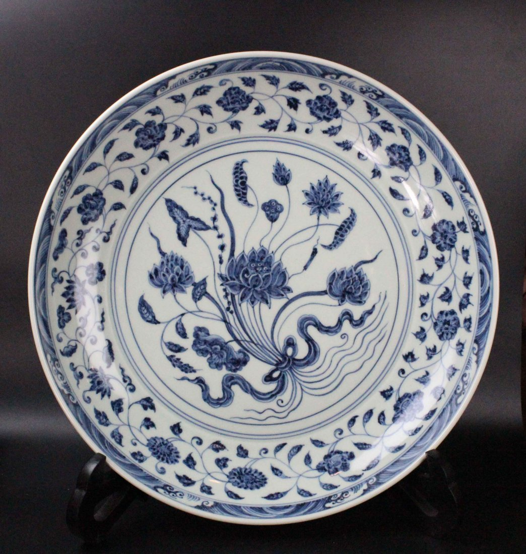 Large Chinese Plate