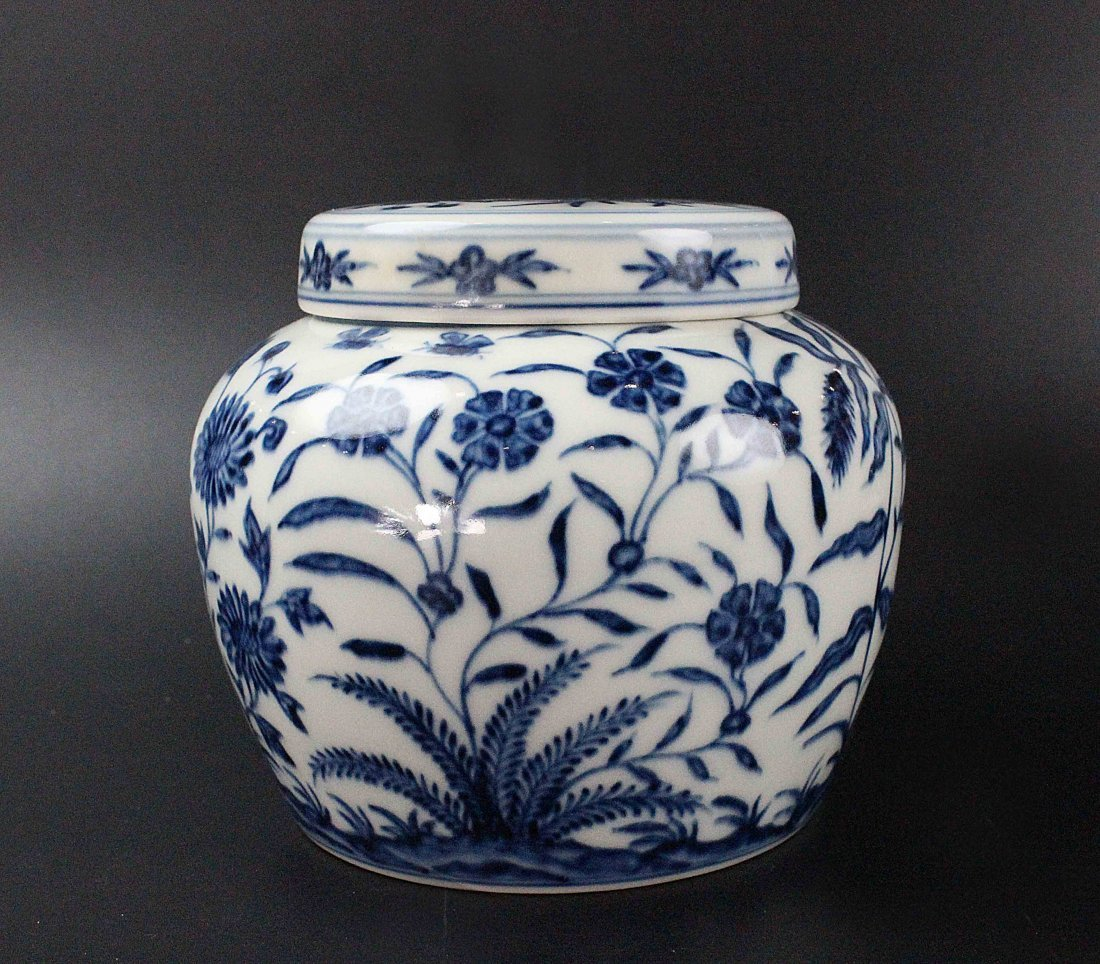 Chinese Pot With Lid