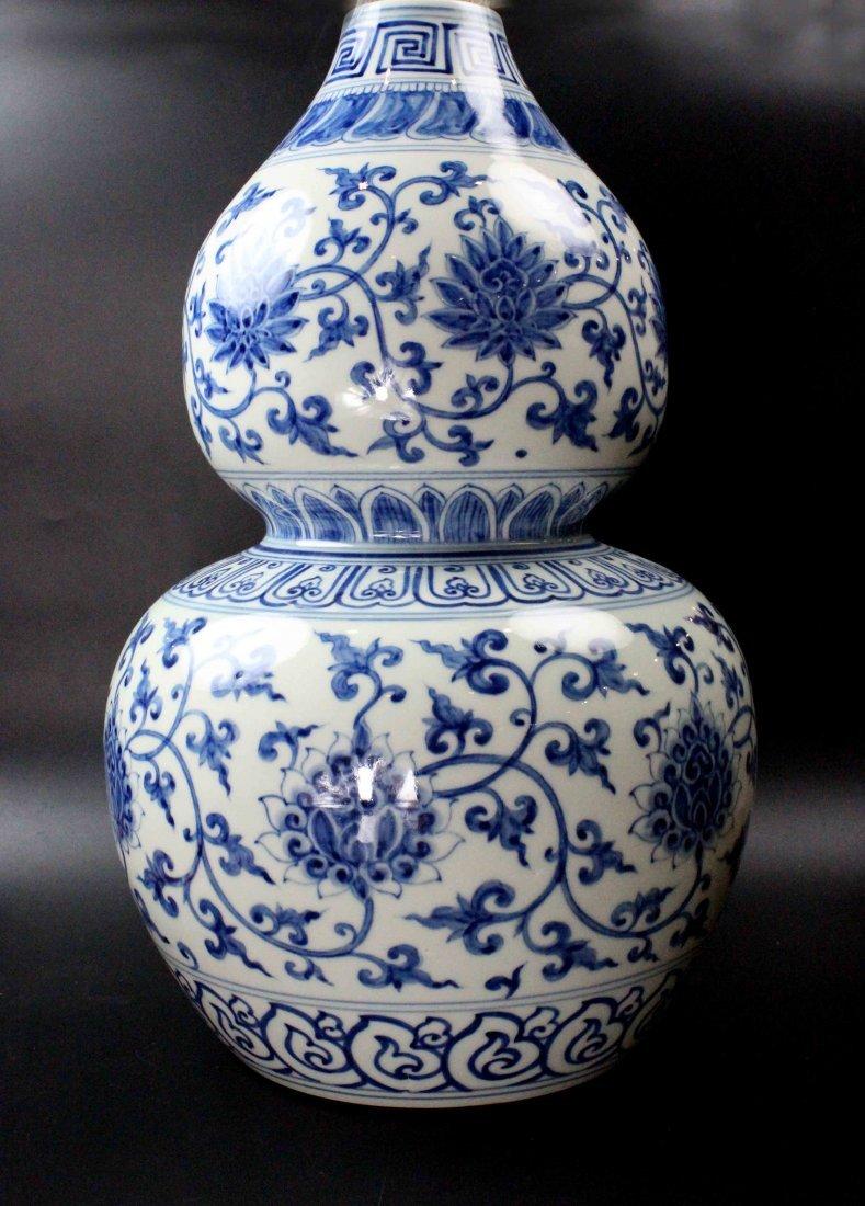 Chinese Blue And White Calabash Shaped Vase