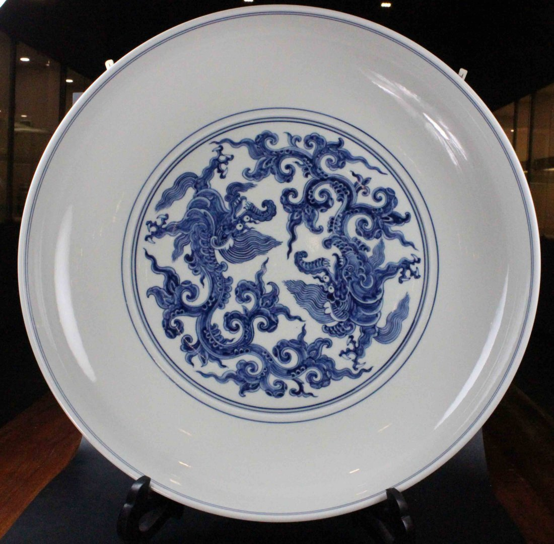 Chinese Blue And White Large Plate