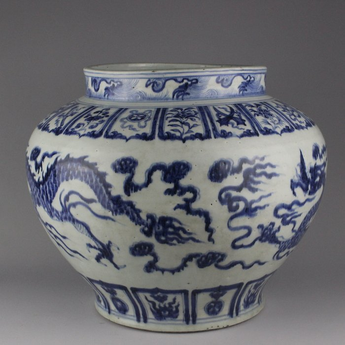 Chinese Blue And White Glazed Shadowy Jar