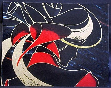 "Beautiful Prints ""Satin Profile"", By Martiros"