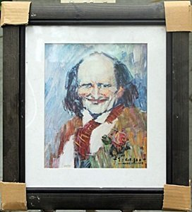"""""""Portrait of Bibi La Puree"""" By Pablo Picasso"""