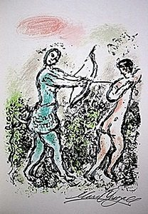 """Lithograph """"Ulysses' Bow"""" by Chagall from the Odyssey"""