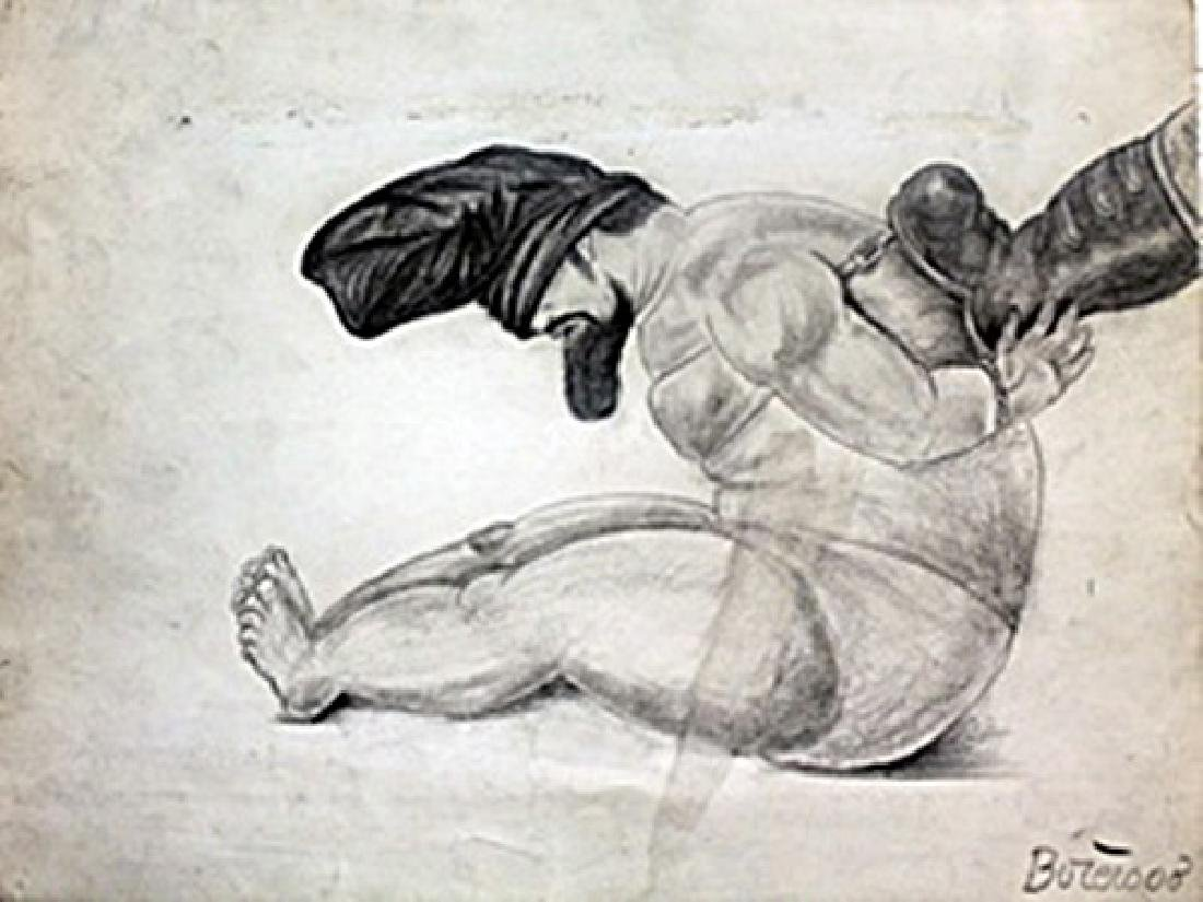 Drawing on Paper  F. Botero