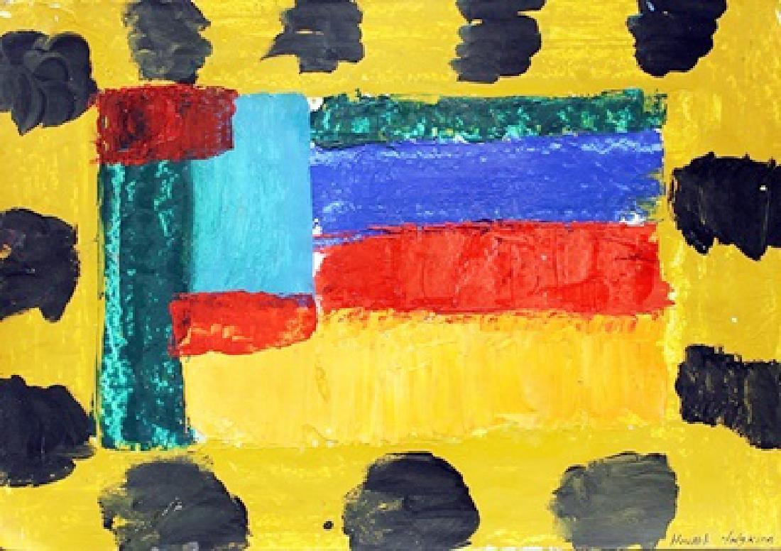 Infinity - Howard Hodgkin - Oil On Paper