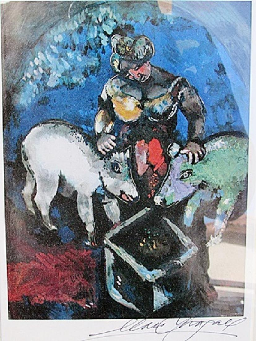 Woman with Pigs - Marc Chagall - Lithograph