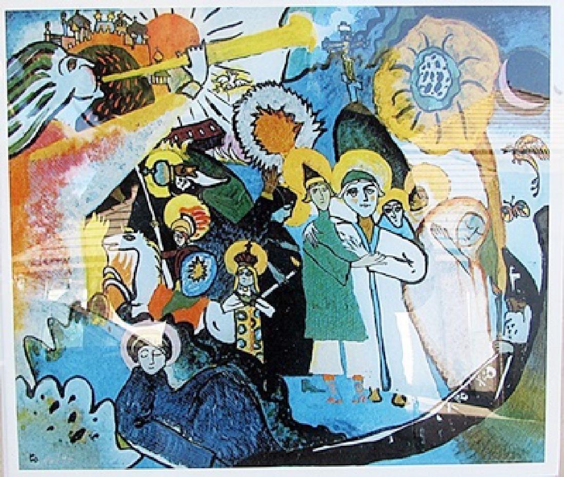 All Saints I - Wassily Kandinsky - Lithograph