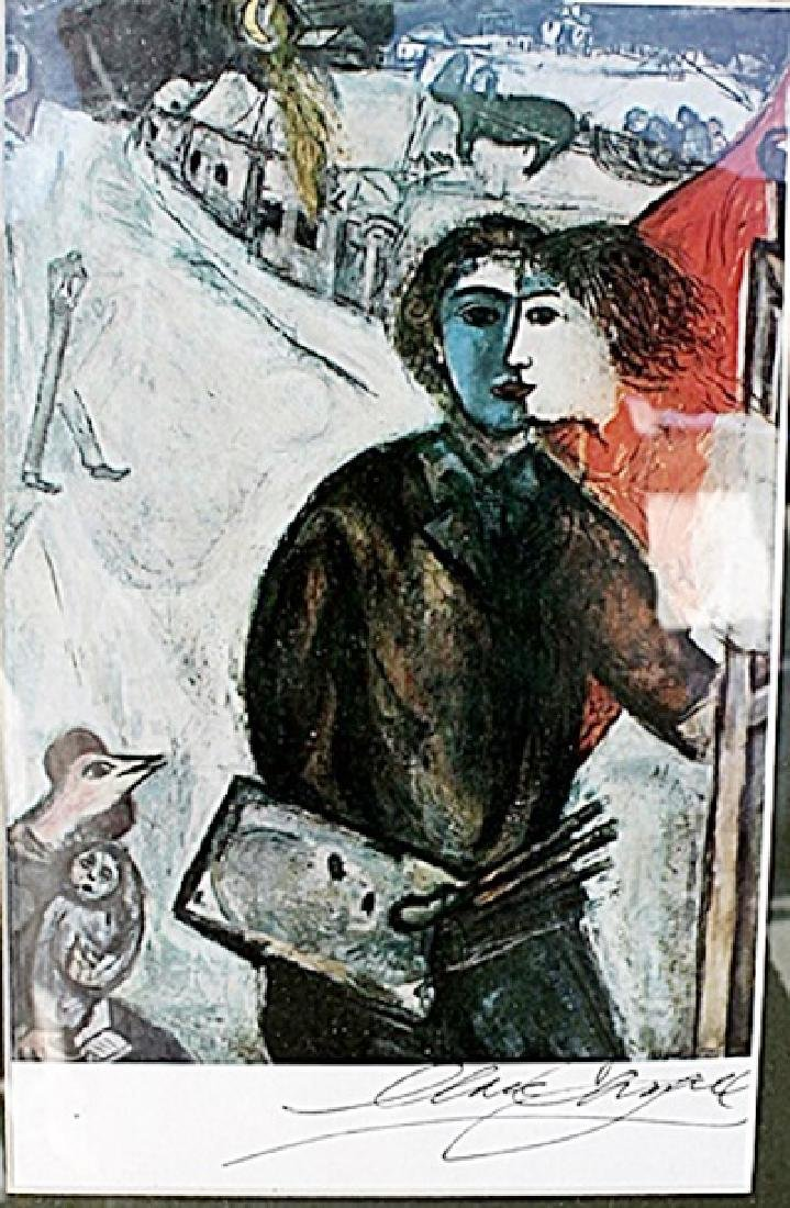 Hour between Wolf and Dog - Marc Chagall - Lithograph