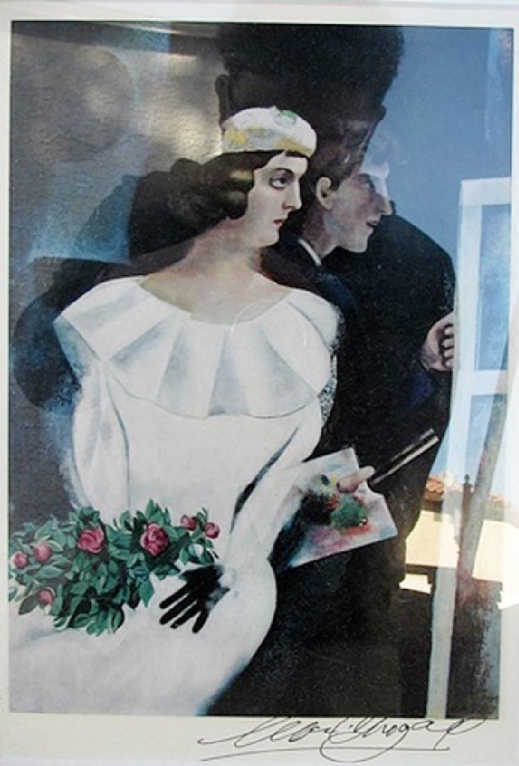 Anthologie De La Poésie Russe - Marc Chagall -