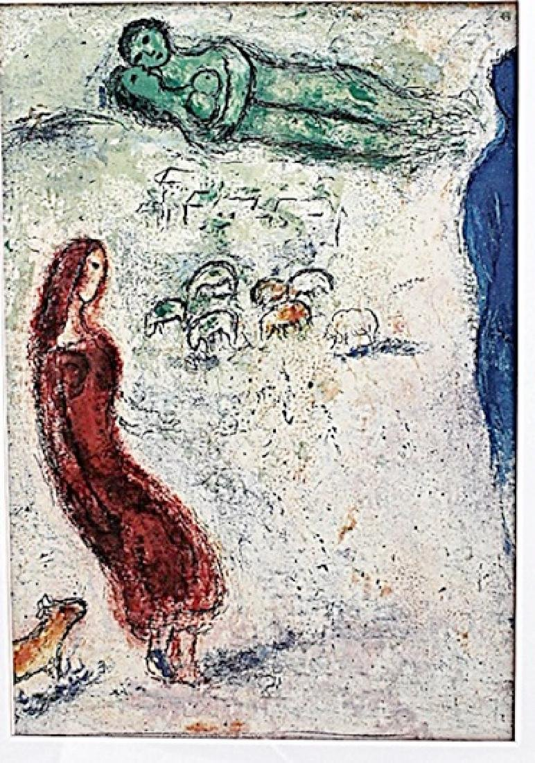 Chloe's Judgement - Marc Chagall - Lithograph
