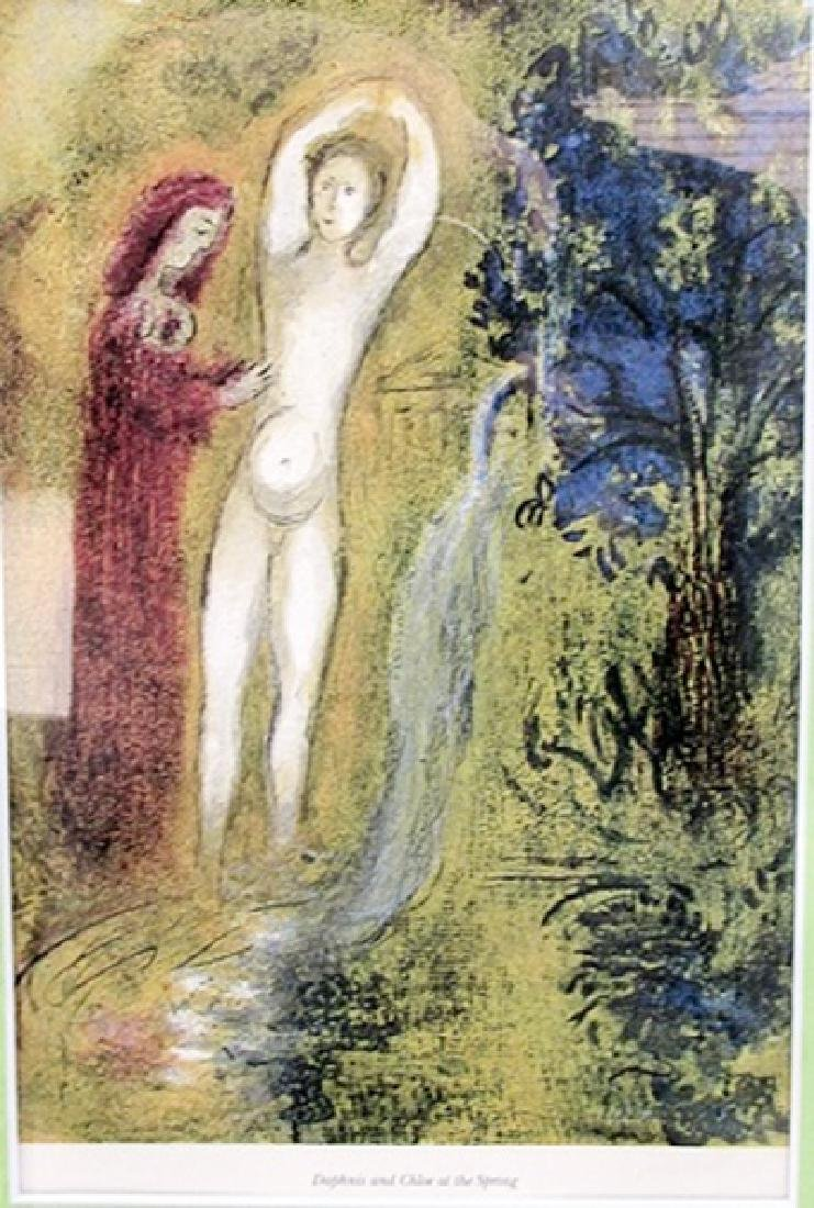 Daphnis and Chloe at the Spring - Marc Chagall -