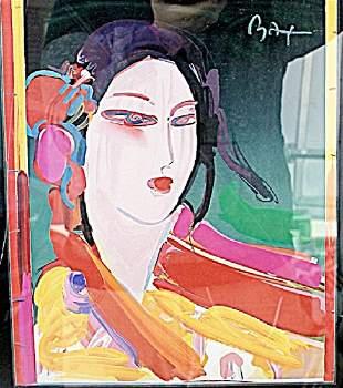 Asia Peter Max Lithograph 237U