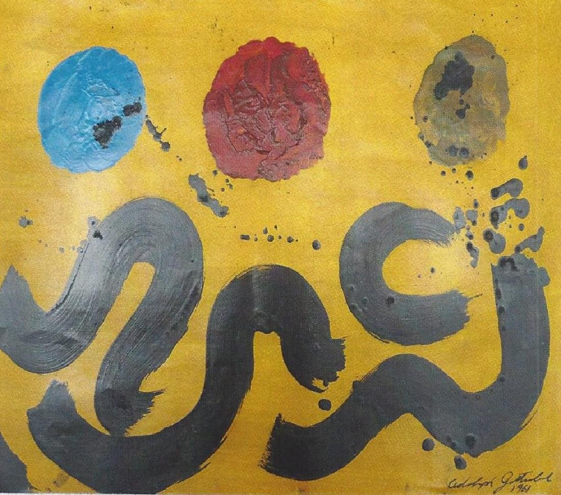 Composition - Adolph Gottlieb - Oil On Paper