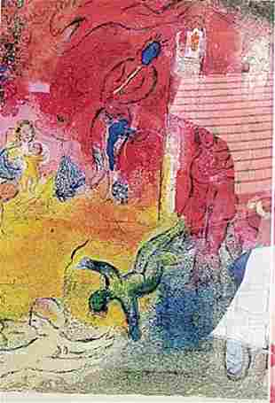 The Altar of Dionnysus Marc Chagall Lithograph