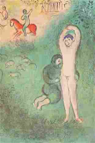 In the style of Marc Chagall Lithograph 123