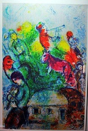 """By Chagall """"Shofar"""" Ltd. Ed. Lithograph (2021)"""