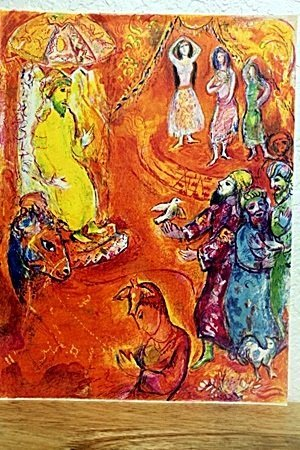 Lithograph by Marc Chagall Tittled: Scheherazade