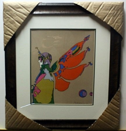 """""""CRAB NEBULAR MAN""""  Lithograph By Peter Max"""